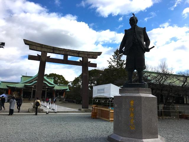大阪城天守閣・阪城豊國神社