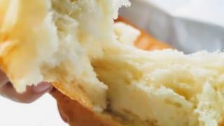 高級食パン専門店偉大なる発明 新熟成断面