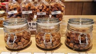 高級食パン専門店偉大なる発明熊本店 ラスク