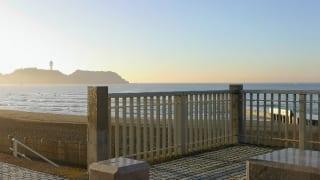 神奈川県立湘南海岸公園 展望テラス