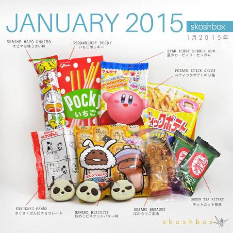 【日本発信】海外で日本のお菓子を試食できるサービス