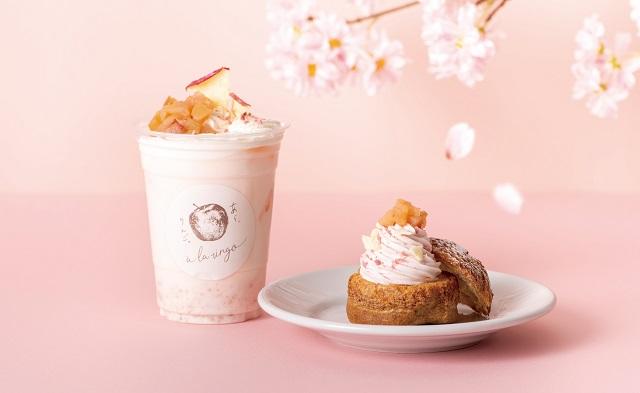 神戸の「青森りんご専門店」に、春限定の桜とりんごのコラボスイーツが登場!