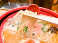 「極太麺は、甘えびの旨味が絡みついて染み込むように特注」だそう