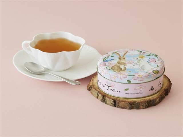 Afternoon Tea 桜グリーンティー&ルイボス