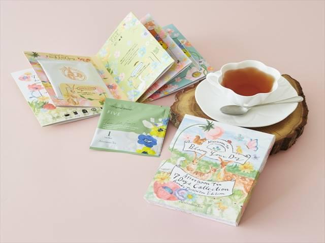 Afternoon Tea アフタヌーンティー7 デイズコレクション