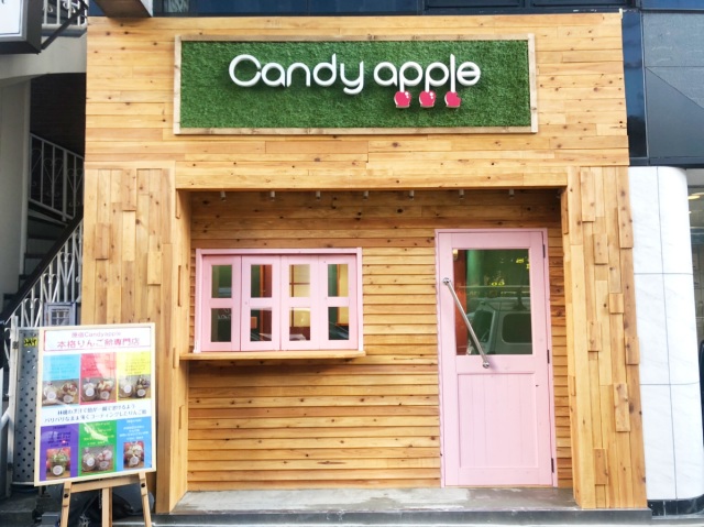 Candy apple外観