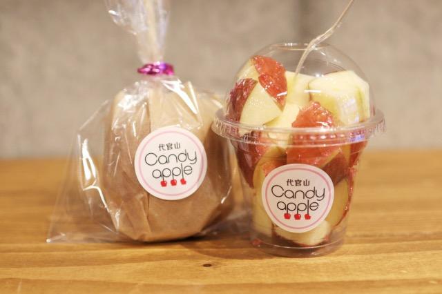 りんご飴の王道プレミアムプレーン