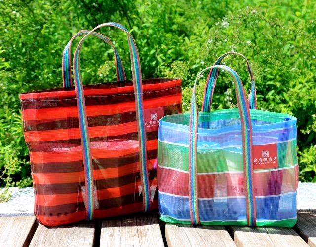 台湾伝統のおでかけバッグ