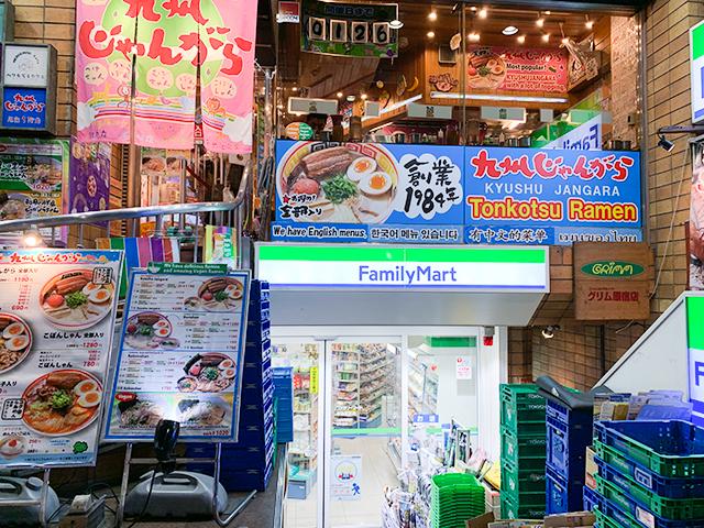 原宿駅からすぐの原宿1階店