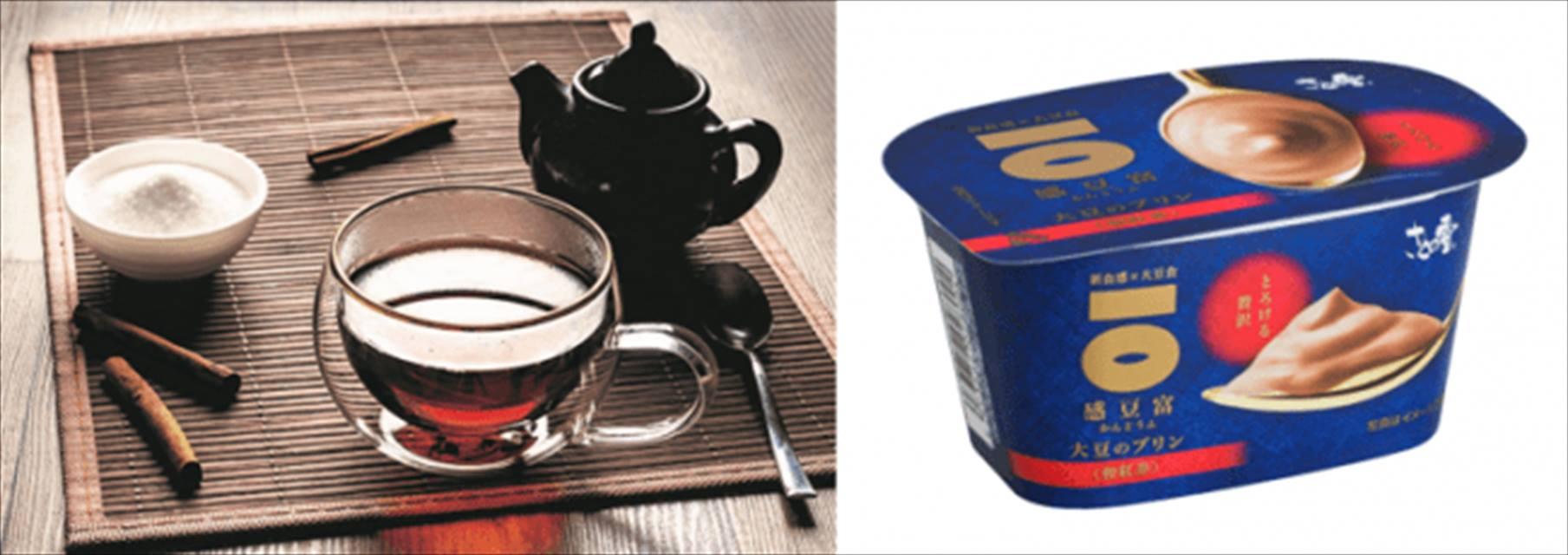 感豆腐 大豆のプリン 和紅茶2