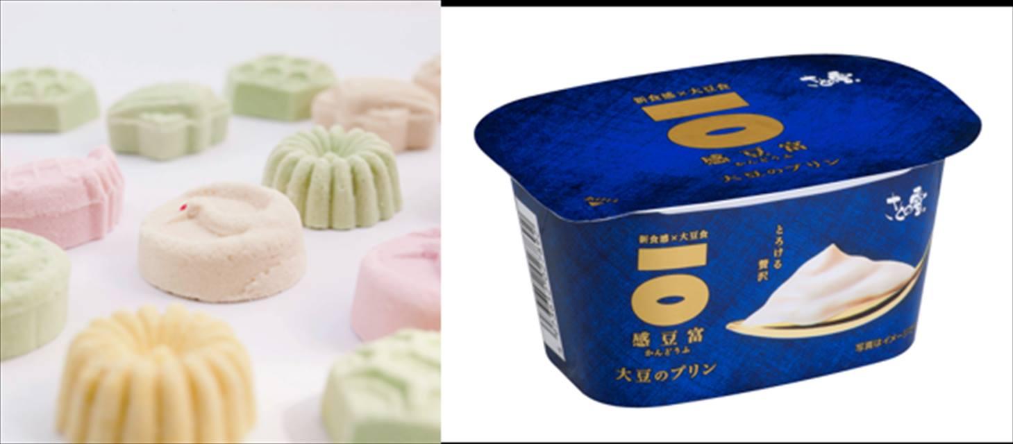 感豆腐 大豆のプリン スタンダード