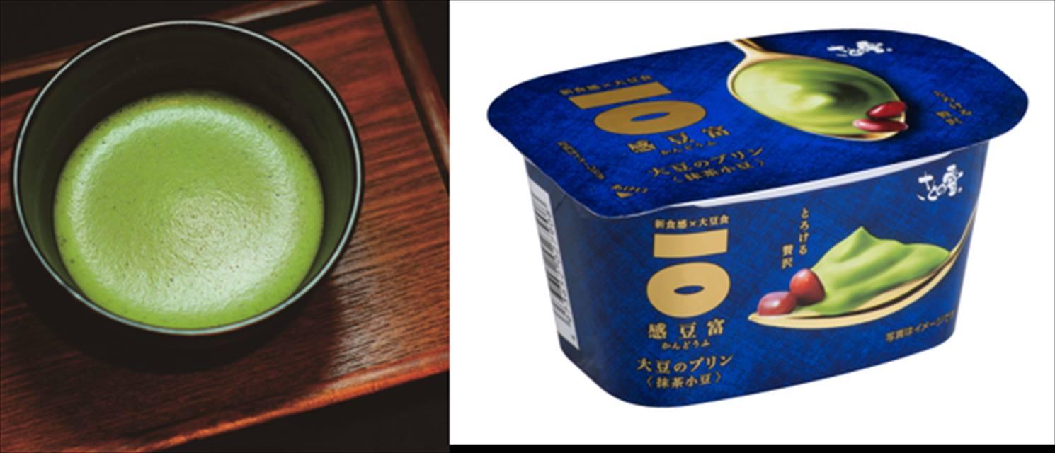 感豆腐 大豆のプリン 抹茶