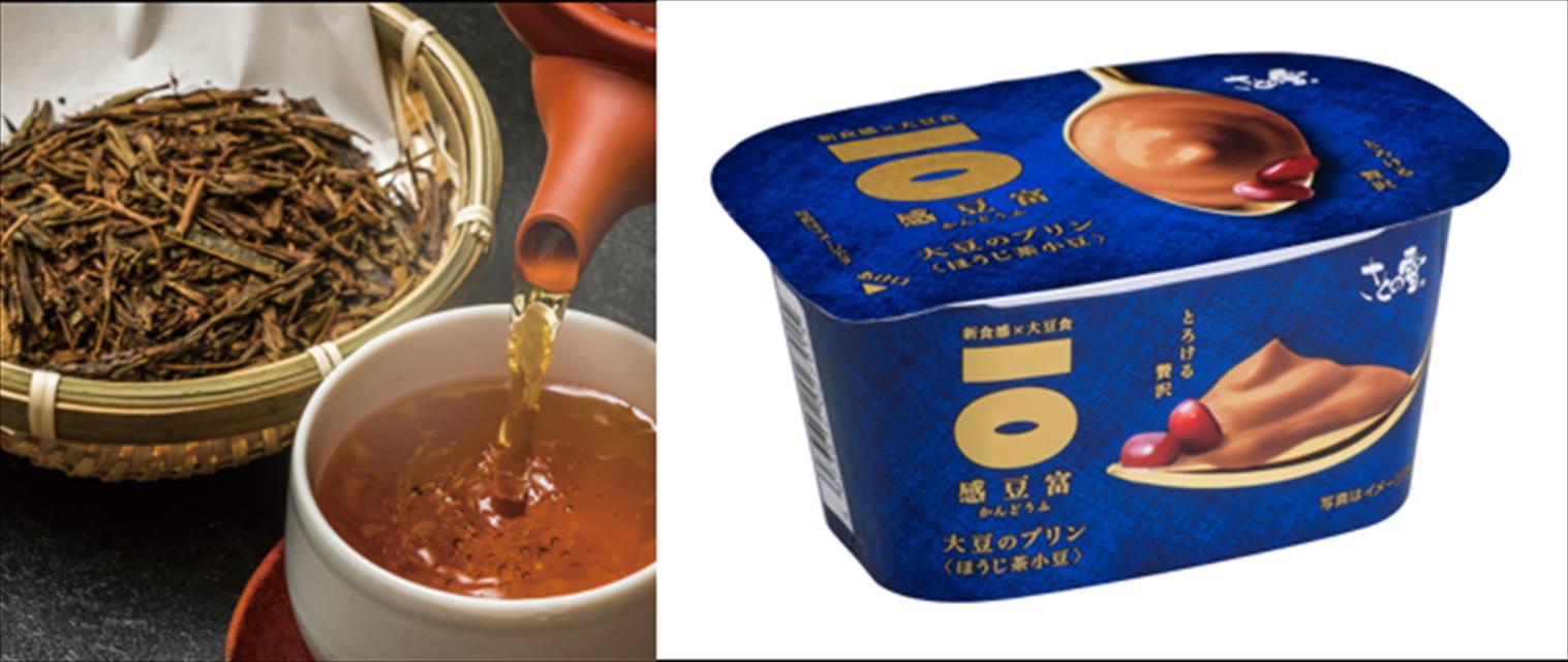 感豆腐 大豆のプリン ほうじ茶