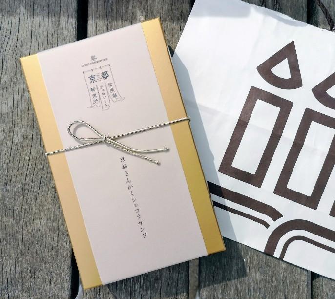 京都御所南チョコレート研究所「京都さんかくショコラサンド」パッケージ