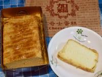 台湾版チーズケーキのお味は?