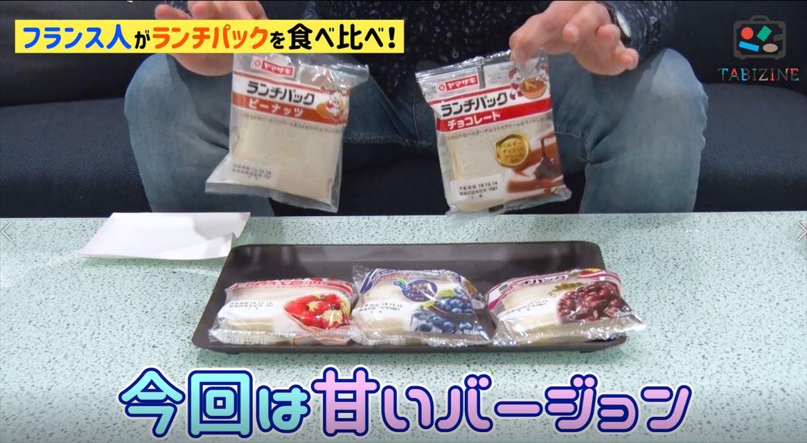 ランチパック菓子パン