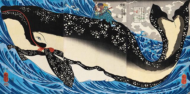 愛知県美術館「大浮世絵展」宮本武蔵の鯨退治(歌川国芳)