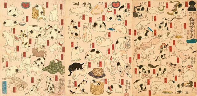 愛知県美術館「大浮世絵展」其まゝ地口猫飼好五十三疋(歌川国芳)