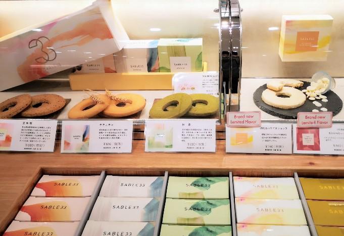 ZARAME STAND 松坂屋名古屋店 SABLE33