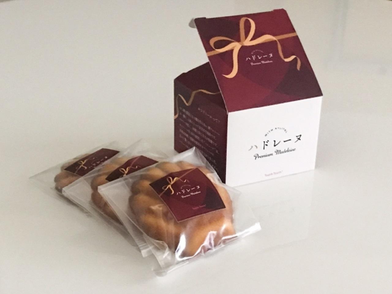 甘味料100%キシリトールの焼き菓子「ハドレーヌ」のイメージ1