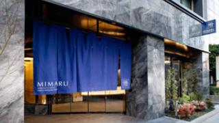 MIMARU東京 新宿WEST外観