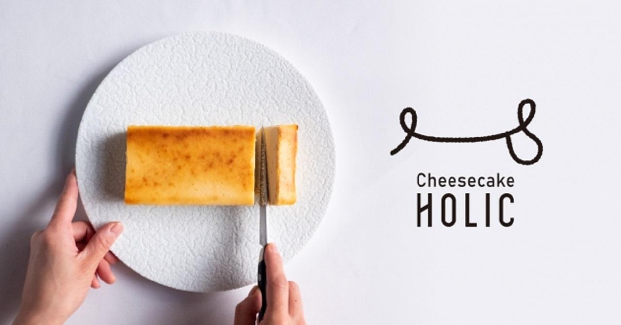 長谷川稔が立ち上げる、チーズケーキブランド