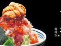 海鮮丼専門店つじ半前橋店