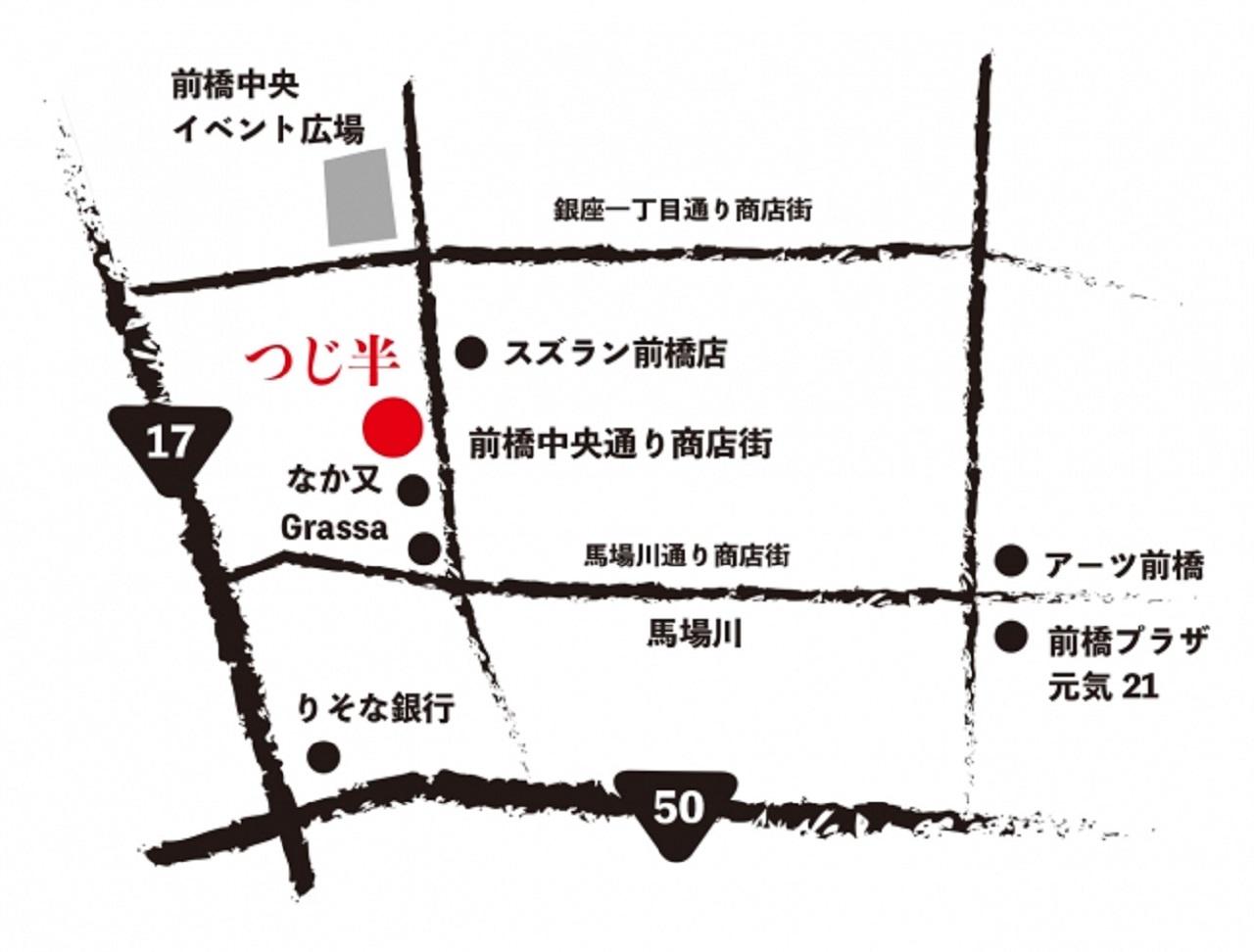 日本橋海鮮丼 つじ半 前橋店ロケーション