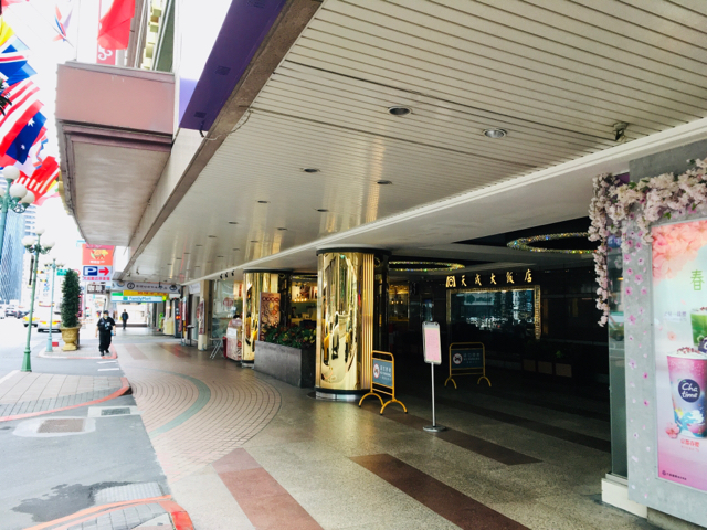 コスモスホテル台北(台北天成大飯店)