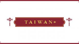Webサイト「TAIWAN+」