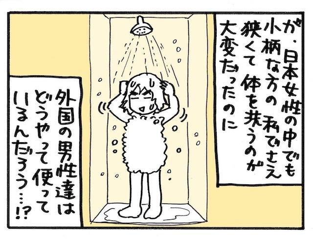 バカンスケッチ98-4