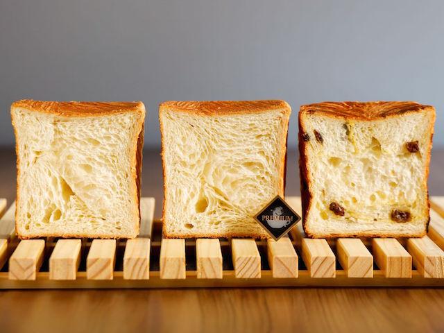 クロワッサン食パン 3種セット