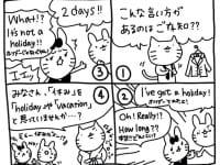 ひとこと英会話マンガ90-1
