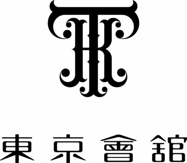 東京會舘伝統