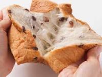 高級食パン専門店「あずき」商品