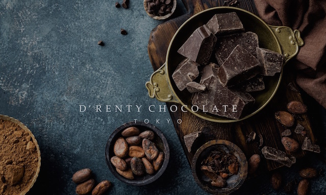 ドレンティチョコレート1