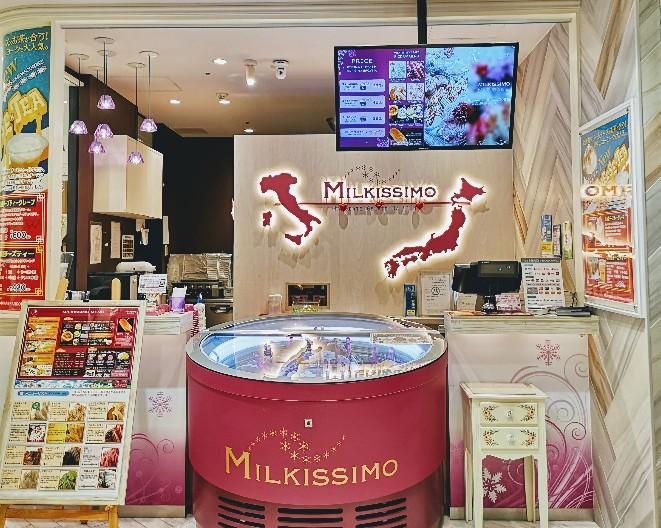 MILKISSIMO名古屋パルコ店 外観