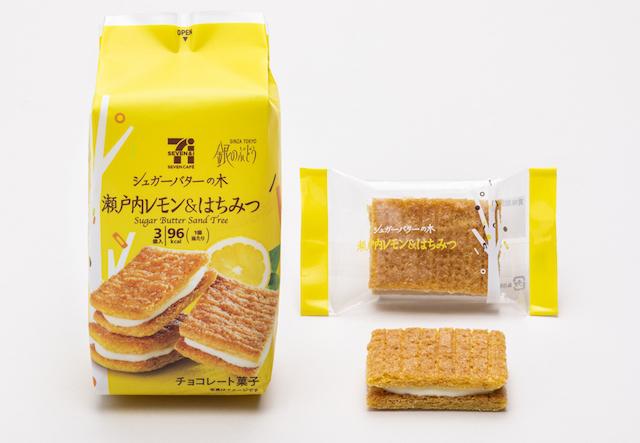セブンカフェ シュガーバターの木 瀬戸内レモン&はちみつ02