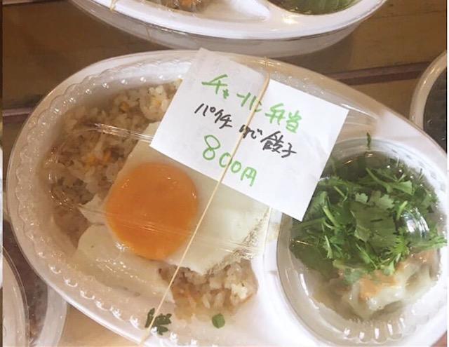 亜細亜食堂サイゴン