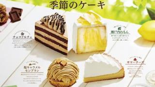 コメダ珈琲店 新作ケーキ