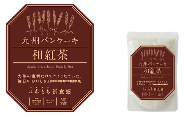 九州パンケーキ和紅茶 商品