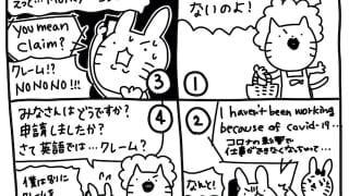 ひとこと英会話マンガ93-1