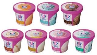サーティワンアイスクリーム ポーションカップ