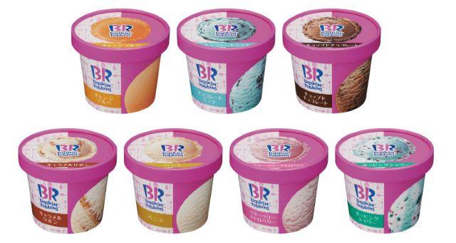 サーティワン アイスクリーム ポーションカップ