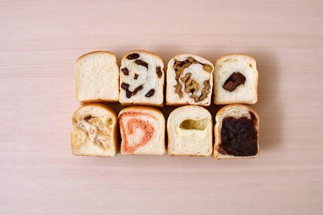 大人気のミニ高級食パン