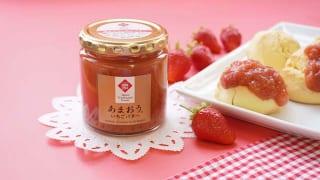 成城石井あまおういちごバター01