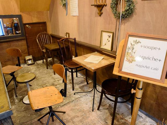 ナギサートカフェ