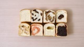 エイト ミニ食パン