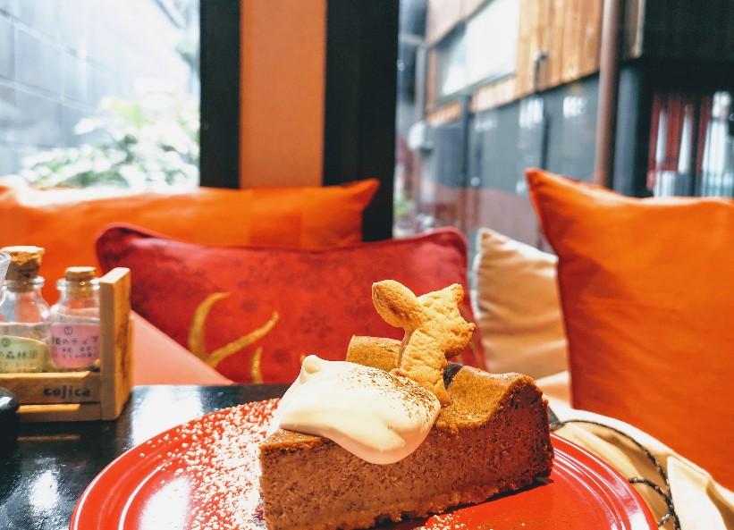 古民家Cafe cojica ほうじ茶チーズケーキと中庭