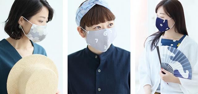 高島縮(ちぢみ)テキスタイルマスク